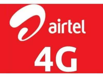 How To Get Triple Data Offer On Airtel - Check Procedures 1