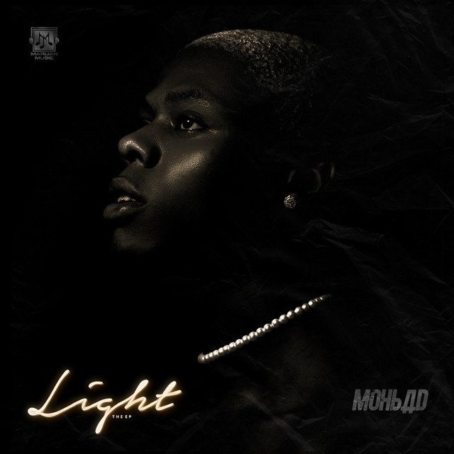 [Album] Mohbad – Light (Imole) EP min